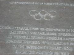 2006-07-18 München 242