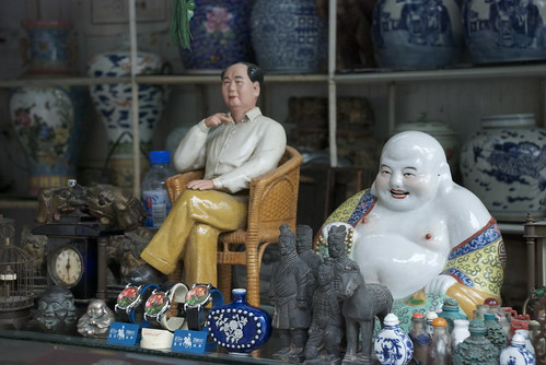 I still say we should have bought the one of Mao having a relaxing cigar.