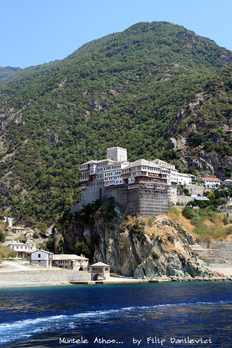 Muntele Athos 8
