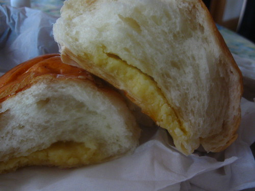 Inside Milk Cream Bun