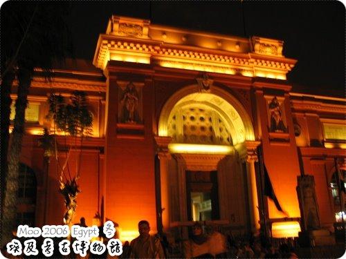 埃及考古博物館-5
