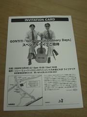 GONTITI Special Live Invitation