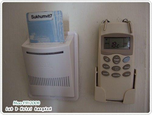Lub d Hotel-房卡和冷氣