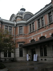 Colonial Era Seoul Station
