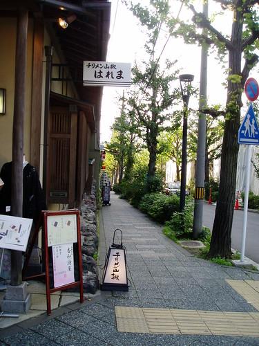 你拍攝的 高台寺外小店。