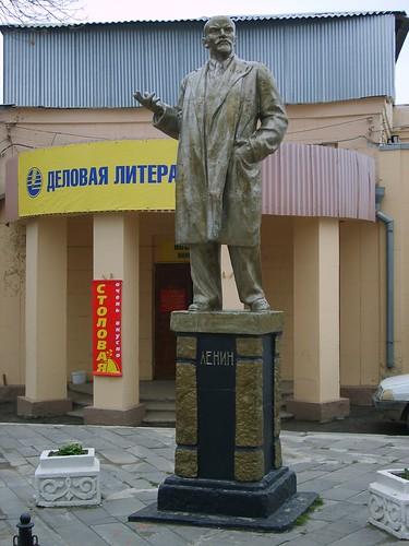 Ростов-на-Дону-5 ©  kudinov_dm
