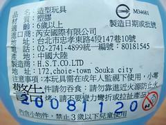 DSC04539