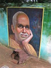 Sri Ramana Maharishi - Tiruvannamalai