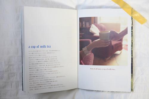 milktea5.jpg by you.