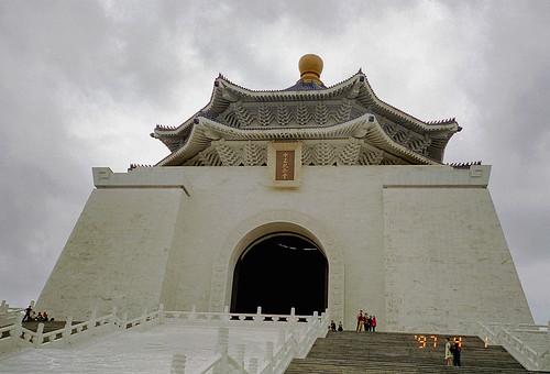 中正紀念堂 by Ik T