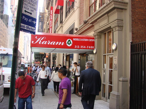 Karam signage