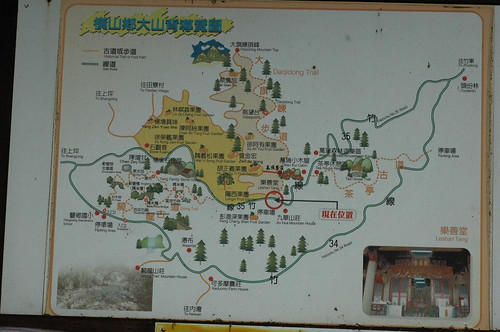 新竹縣橫山鄉大山背導覽圖