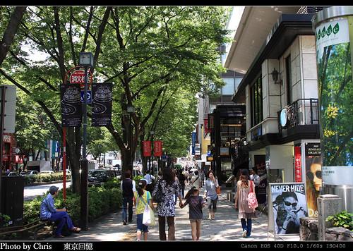 2008_tokyo_0437