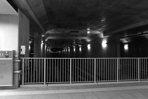 Tokyo Metro Shibuya Station 09