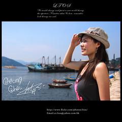 koti 110 (LTOS) Tags: koti chau cheung ltos