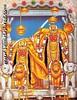 Ashapura Maa Piplaowali