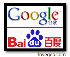 lovegeo.com