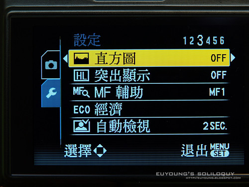 LX3_menu1_35 (by euyoung)