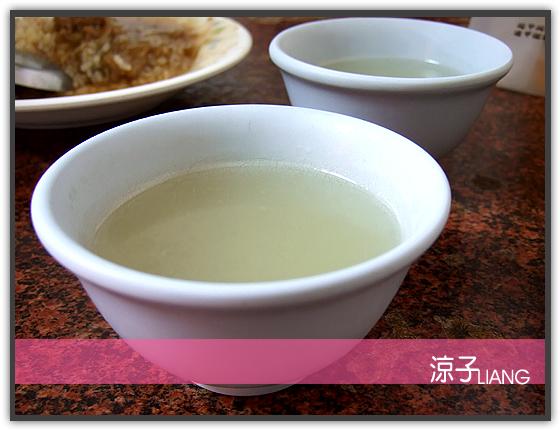台中老牌香菇肉羮06