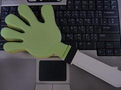 มือตบ สีเขียว
