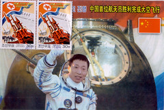 Yang Liwei China Astronaut Card (Ray Cunningham) Tags: china tourism del astronaut tourist yang card american norte corea liwei shenzhou koryo      raycunningham raymondcunningham zaruka raymondkcunninghamjr raymondkcunninghamjr