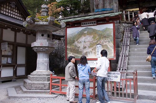 The Tokugawa Shrine