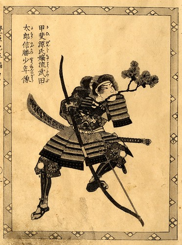 Kuniyoshi-Toyotomi Kunoki Samurai