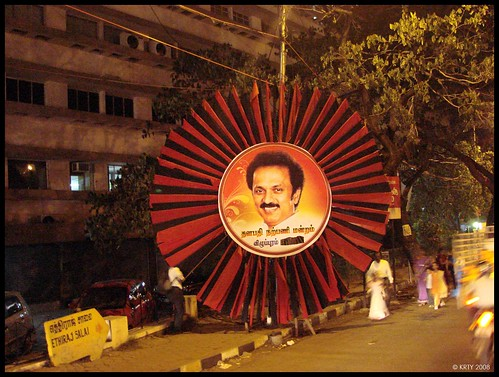 MK Stalin - at night