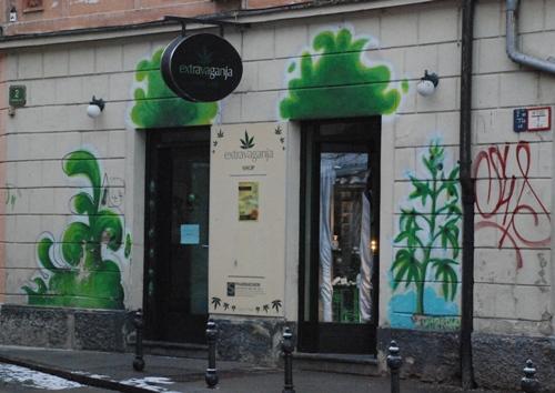 Ljubljana 0637