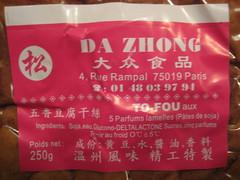 IMG_2681 (kattebelletje) Tags: tofu  smokedtofu doufu