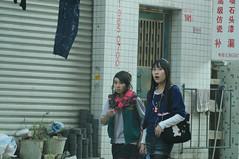 现代农民MM (llee_wu) Tags: 黄色