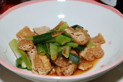 Fried Tofu and Green Onion Hitashi
