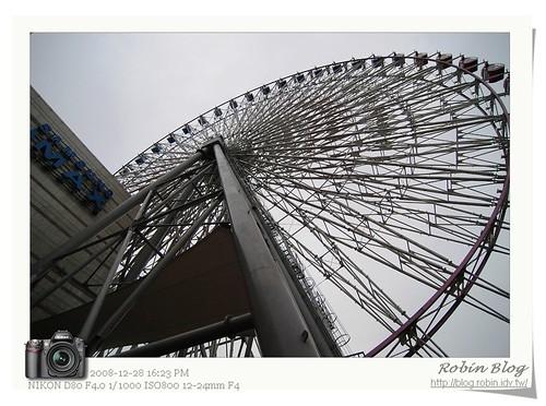 你拍攝的 20081228扶輪社_台灣新子愛在甜甜圈160.jpg。