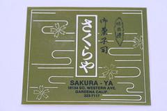 Sakura-ya (Gardena, CA) Mochi