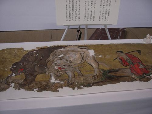 称念寺の本堂「障壁画」特別公開@橿原市今井町