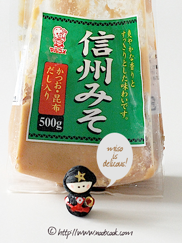 Ambassador for Miso Paste