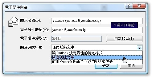 Winmail-11