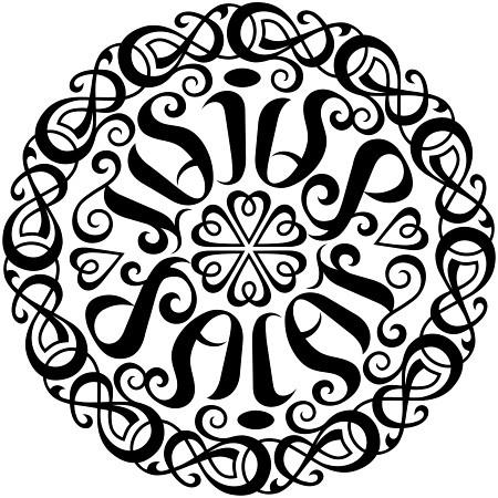 """Isis & Sacar"" Ambigram A custom"