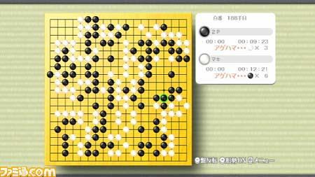 igo (9).jpg