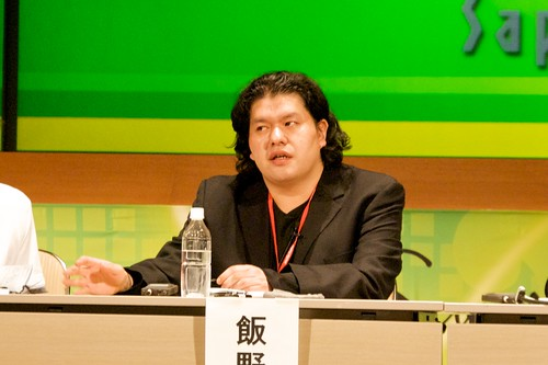 Kenji Eno