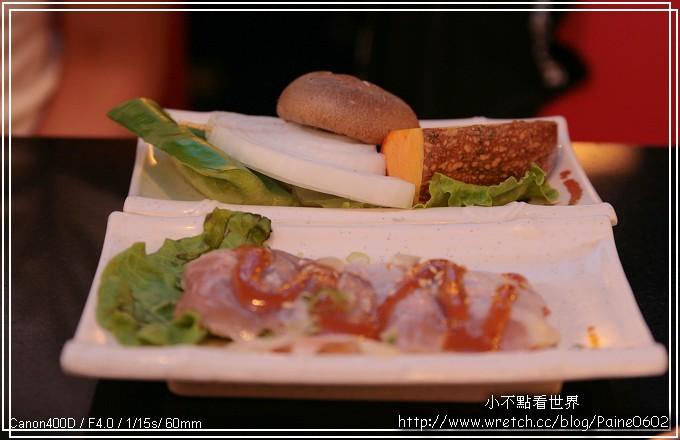 味噌雞肉跟蔬菜