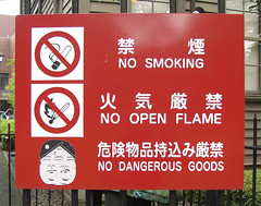 No dangerous goods?