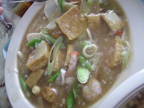 'Shao Bo Tao Hu'