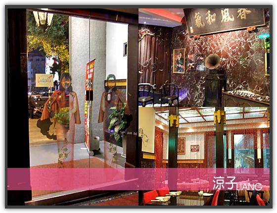 上海新樂園25