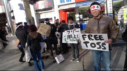 Japan Free Toss