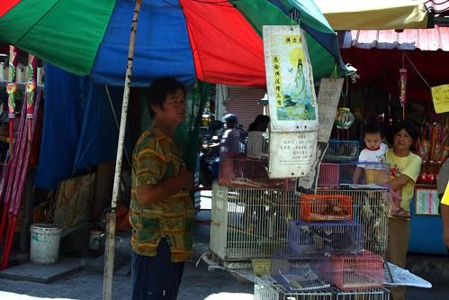 Penang Kuan Yin Temple by you.