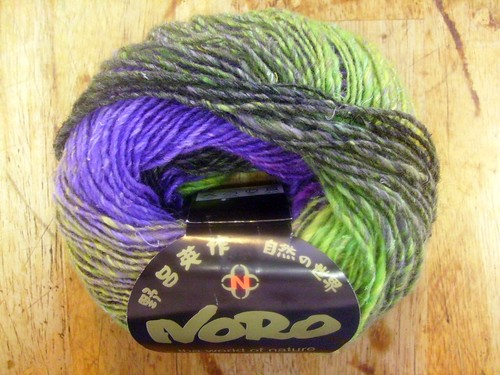 Noro Silk Garden Lite by you.