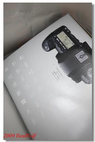 GZ3D0033