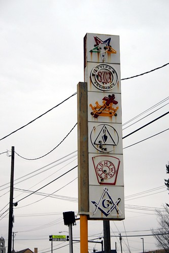 masonic lodge sign in tyler