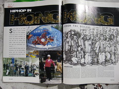 juice_hiphop_magazin_seak_dcs-cnskillz_hongkong_bericht_feature_blacksmith.JPG